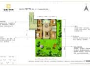 M户型带小院-4室2厅2卫-158.0㎡